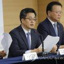 '최악의 청년실업난 속 채용비리'…정부 전면전 선포