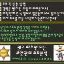 6월20일 18:30 KBO 한국프로야구 두산 vs 넥센