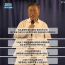 문재인과 기자들의 논란의 기내 인터뷰.jpg