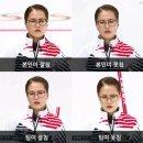 컬링 김은정 김영미 김선영 김경애 김초희 인스타 / 페이스북 주소 /