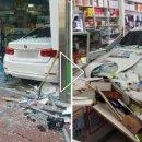 [제보영상] BMW 유리문 부수고 약국으로 돌진…2명 부상