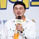 """'도시어부' 측 """"오늘 마이크로닷 방송분량 최대한 편집..촬영취소"""""""