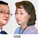 [김주성]김정은옆 1호 통역사 김주성과 트럼프전담 이연향통역사는?