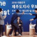 원희룡 딸 원소정 나이 서울대 전국수석