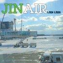 진에어 인천 삿포로 LJ231 탑승후기 (수화물 규정 & 기내식)