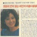 mbc 드라마 / 아무렴 그렇지 의 미녀 3총사 / 이미숙 •김용선 •이기선 •임충