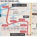 Q. 서울 7호선 청라종점 서울 7호선 청라연장은 석남역에서 종점이 어느역인가요??
