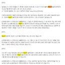 검사 성추행 → 박상기 장관의 묵살 → 윤석열은 뭐했냐 → 공수처 불필요