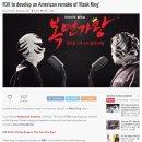 """[US] 美 TV 채널 FOX """"한국, 복면가왕 리메이크"""" 예정, 해외반응"""
