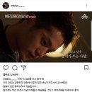취향파괴자 하트시그널 김현우 반전의 인스타(스압)