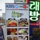 성수동 갈비 맛집 라온석갈비, KBS 2TV 생생정보 택시맛객 맛집(회식장소로 추천)