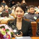 임성언 교수 제6회 대한민국 지식경영 대상 시상식 특별상 수상