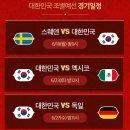 아프리카 tv 월드컵 중계