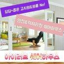 마약왕 후기 실화 송강호 조정석 배두나 나이 손익분기점