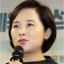 유은혜, 교육 부총리? 여가부 장관? 5~6개 부처 '증폭 개각'