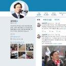 김진태 비서 사망 투신
