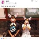 케이윌 콘서트에 간 김성주