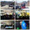 3월23일 금요일 소성리 소식(정세현 통일부장관.)학술대회