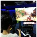 가상현실 VR체험