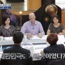 박재민 - <외계통신>에서 흘린 그의 진심 어린 눈물