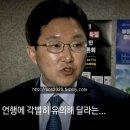 """해촉 뜻, 김˙전 전쟁 """"해촉 ↔ 불감청 고소원"""""""