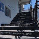 백종원의 골목식당 대전 <청년구단> 솔루션 후 방문후기
