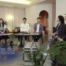 <이상한 나라의 며느리> 박세미 임신 8개월에도 파출부신세
