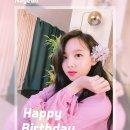 ♥트와이스 나연 누나의 24번째 생일을 축하드립니다♥