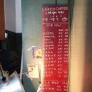 별내동 카페거리, 아인슈페너 맛집 : 렉시코 커피(Lexico Coffee)