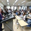 홍준표 대표, 연세대 사회학과 학생들과 진솔한 대담 펼쳐