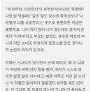"""""""죽을래? 나랑 밥 먹을래?"""" 14년 전 드라마 대사에 대해 임수정이 밝힌 생각"""