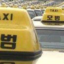 모범택시 기본요금 및 택시 할증시간, 요금