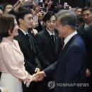 엑소 첸백시-송혜교 만난 문재인 대통령