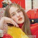 Styler by 주부생활 11월호 (2018년)