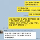 안현모 라이머 (feat.북미정상회담 날 이모티콘 받고 살아난 사연)