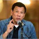 WSJ, 필리핀 두테르테 국제형사재판소 탈퇴 준비