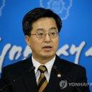 • 김동연, 장하성 발언 비판
