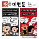 캐나다 '킴 부탱' 선수가 SNS 악플러들 고소미 시전!