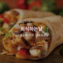 [외식하는날] 암소생갈비, 타코, 냉동삼겹살