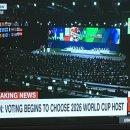 [CNN] 2026년 월드컵 개최지 United Bid로 결정됨