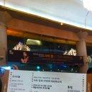 [연주회] 사라 장과 17인의 비르투오지 @예술의전당 콘서트홀