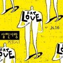 """제시 신곡 발표 """" 살찐사랑 """" + 몸매 예술 제시"""