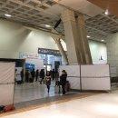1. 김포공항 출발 대구공항 도착 비행기