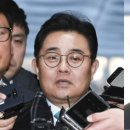 구속 영장 기각 김태효 전병헌, 우병우도 영장 기각될 가능성 높다