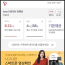 김연아 블랙박스 에어트론M7