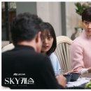 "JTBC 금토드라마 ""SKY 캐슬"", 금요일을 기다리는 게 너무 힘들다"