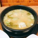 담양 떡갈비 맛집 백두산떡갈비✔ 생생정보 나온곳
