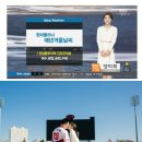 캐스터 양미희, KIA타이거즈 나지완과 백년가약 맺다…남편 나지완 '6억 연봉' 능력자?