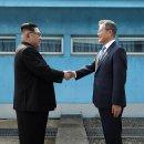 김경수 경남지사 후보 김제동의 봉하마을 특강 방문