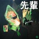 ZENE THE ZILLA (제네 더 질라)-선배[가사/듣기]